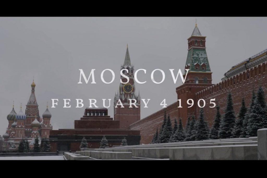 Мавзолей Ленина при живом царе