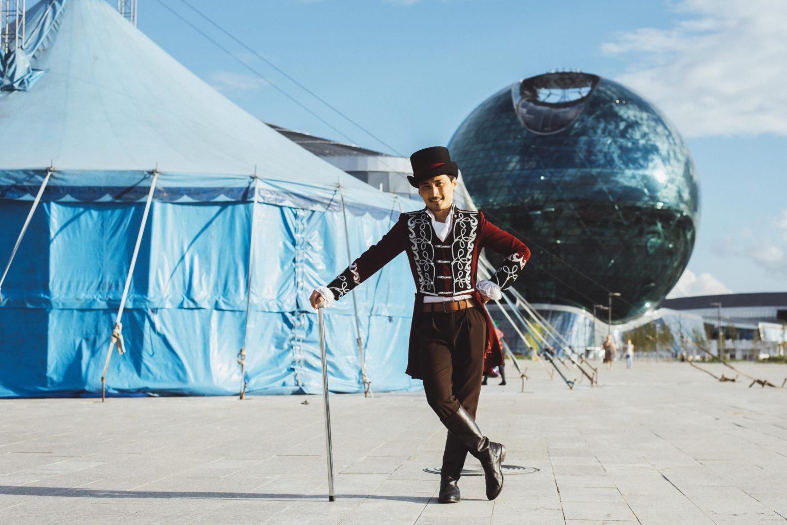 Первый в Казахстане цирк-шапито без животных