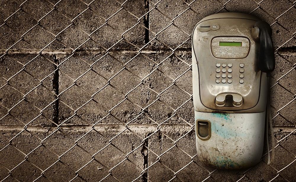 тюрьма видеозвонок
