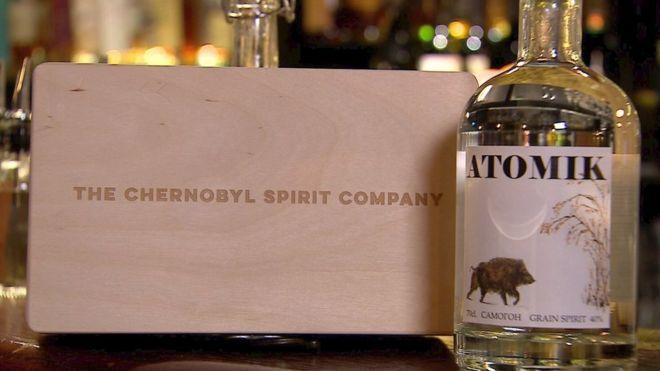 В Британии представили водку из Чернобыля
