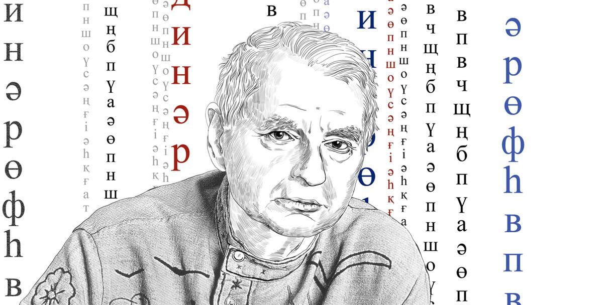 Казахский пленник Герольд Бельгер