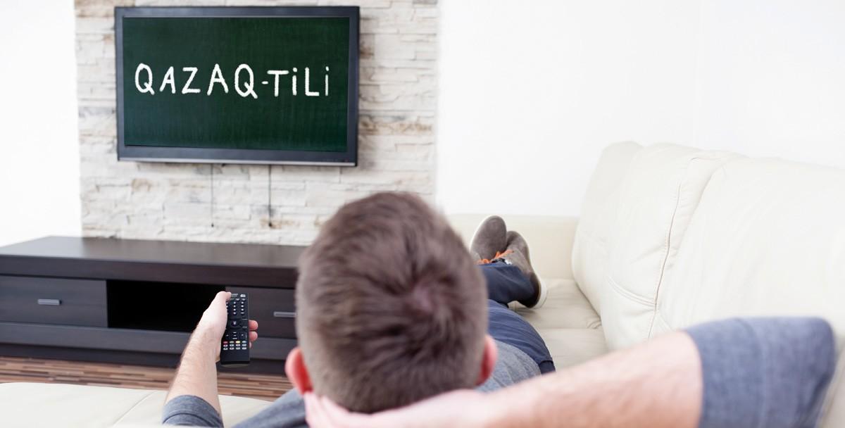 Казахстанцев будут обучать латинице по телевизору и Интернету