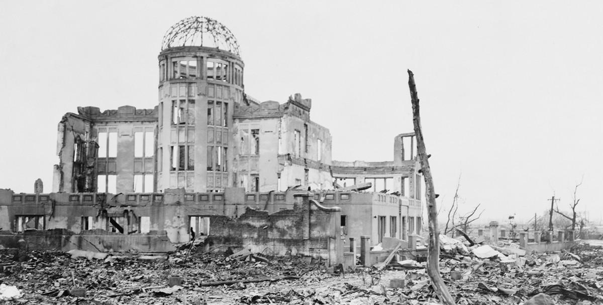 В Японии почтили память жертв атомной бомбардировки 1945 года