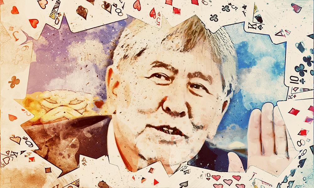 Жээнбеков – Атамбаев