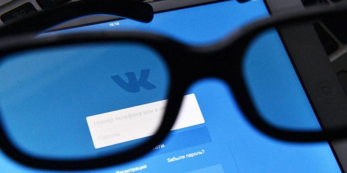 В соцсети «ВКонтакте» больше нельзя обмениваться пиратскими файлами