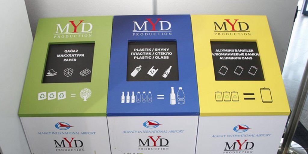 В алматинском аэропорту появились урны для раздельного сбора мусора