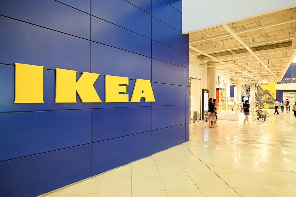 IKEA отказалась от слогана, ассоциирующегося с фашистским концлагерем