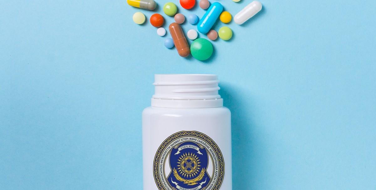 В СКО выдают антикоррупционные витамины