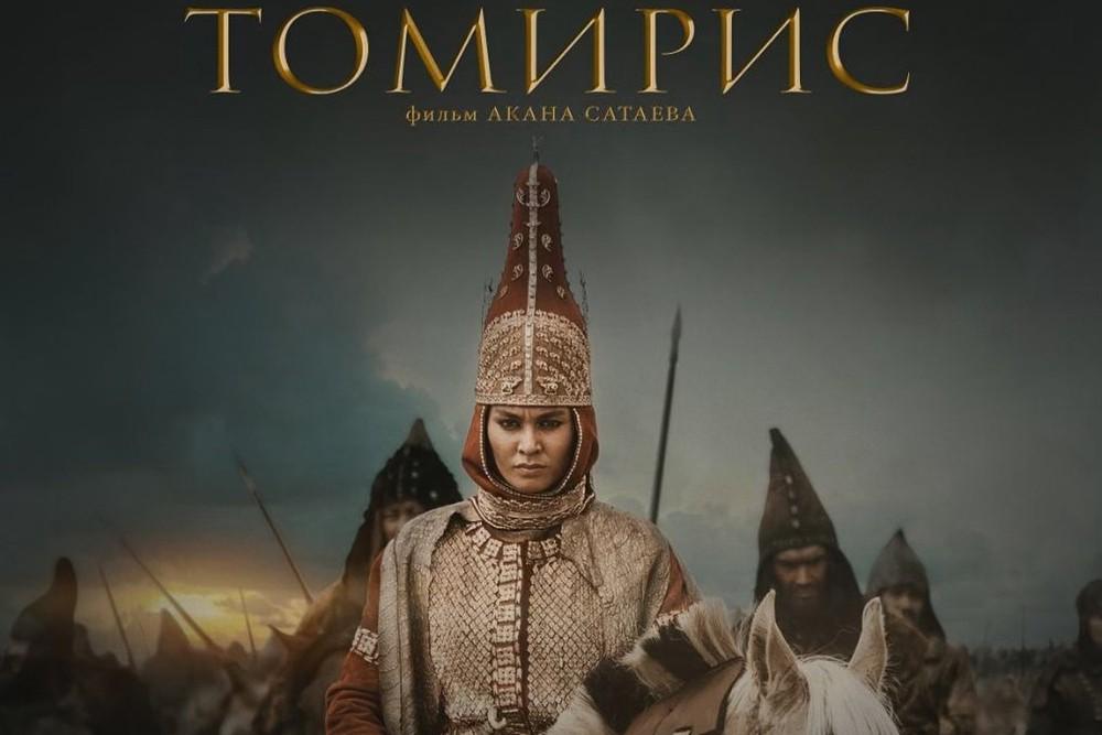 """Казахская версия """"Томирис"""" не вышла в прокат из-за грамматических ошибок в титрах, - А.Сатаев"""