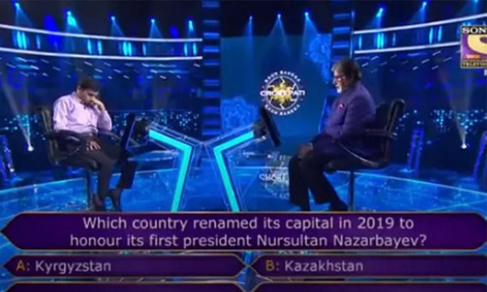 Житель Индии заработал  000, ответив на вопрос о Назарбаеве