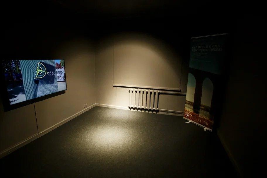 британская выставка