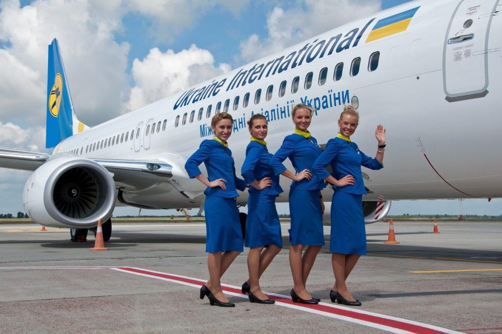 МАУ прекращает полеты в Казахстан