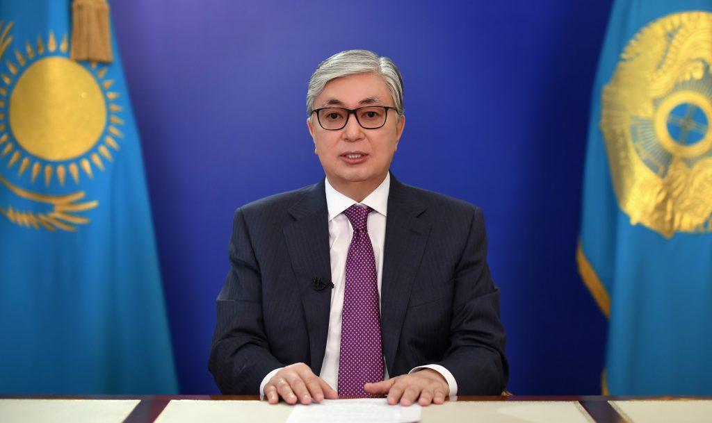 Касым-Жомарт Токаев послание