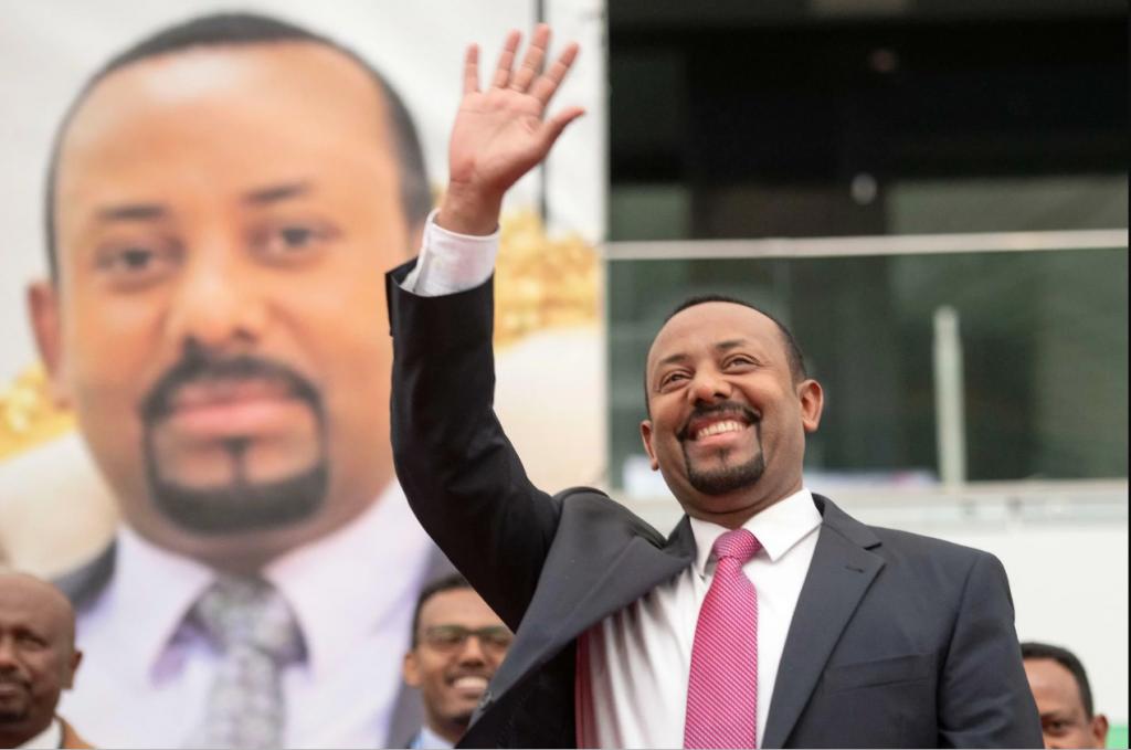 премьер-министр Эфиопии