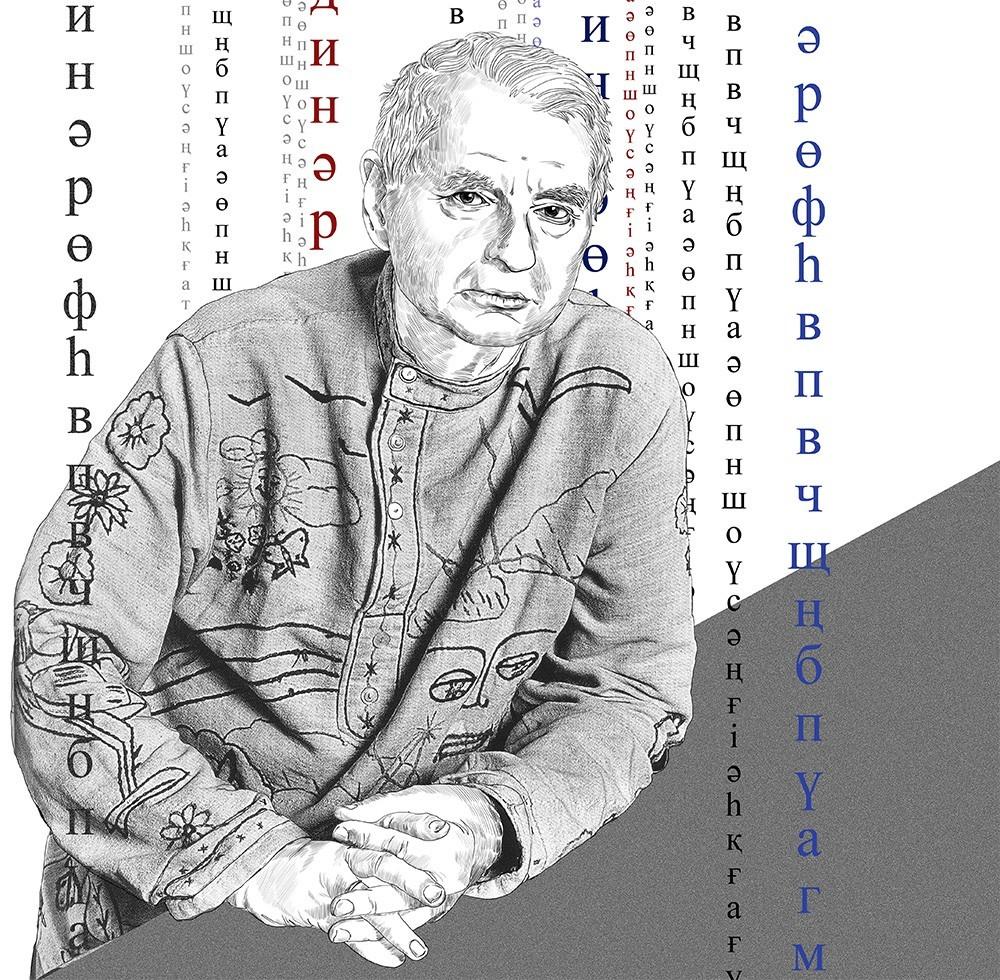 правила жизни литератора и переводчика Герольда Бельгера