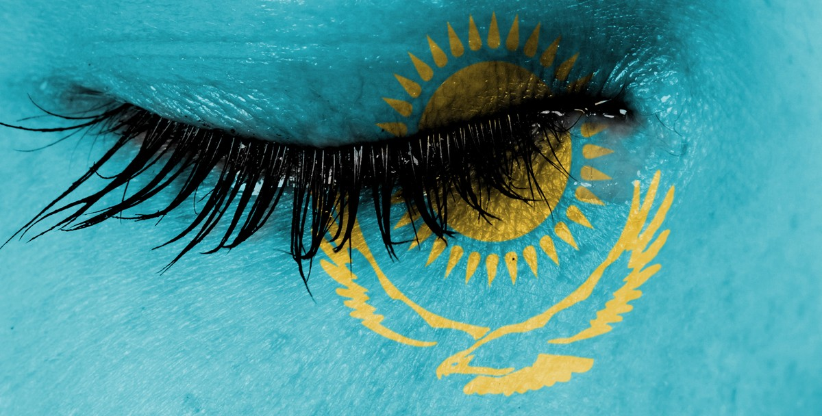 Казахстан вновь не попал в рейтинг стран с лучшей репутацией