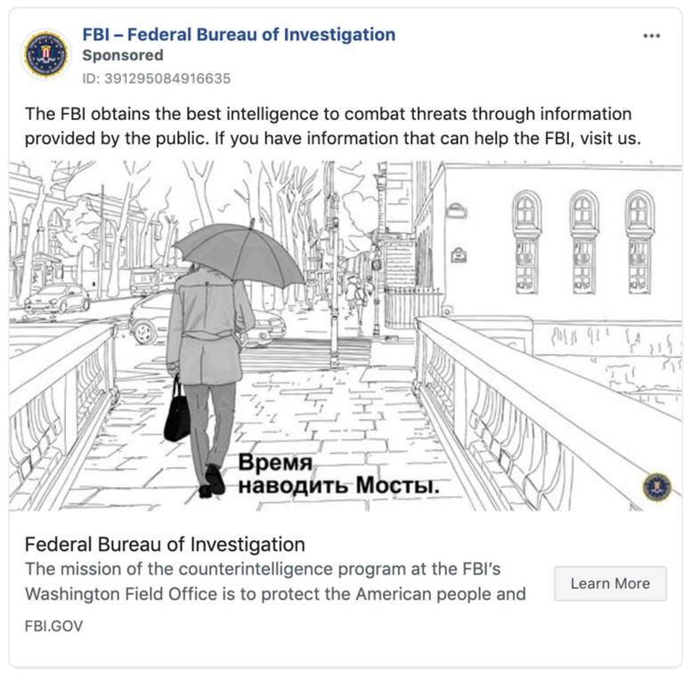 ФБР приглашает к сотрудничеству всех желающих