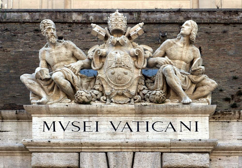Ватикан становится доступнее