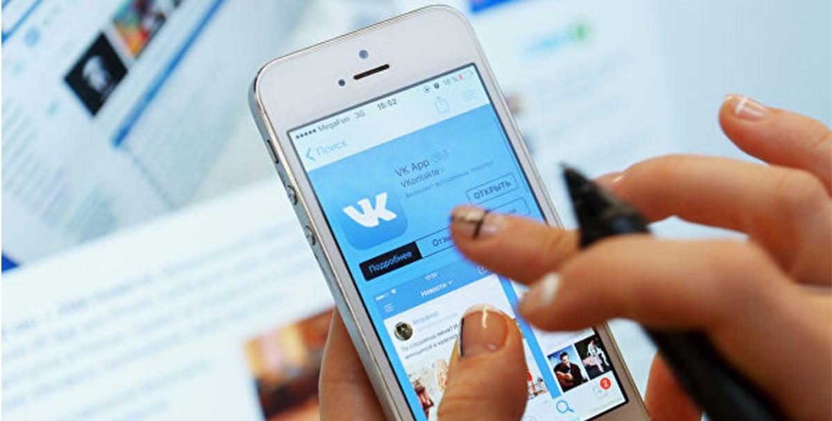 В Казахстане откроется первое зарубежное представительство «ВКонтакте»