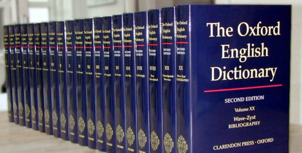 Оксфордский словарь определил слово 2019 года