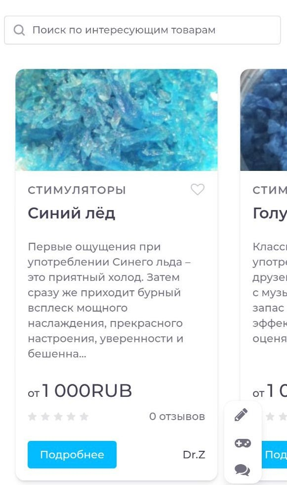 В Алматы появились баннеры с QR-кодом, ведущим на сайт по продаже наркотиков