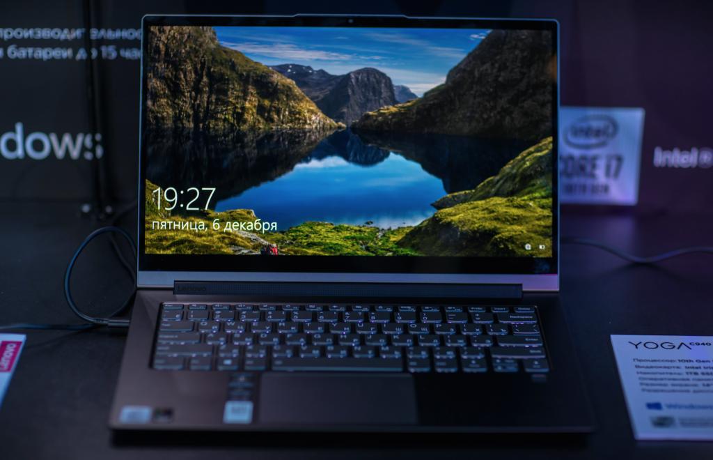 Новый класс ноутбуков от Lenovo Yoga C940 и S940: теперь в Казахстане