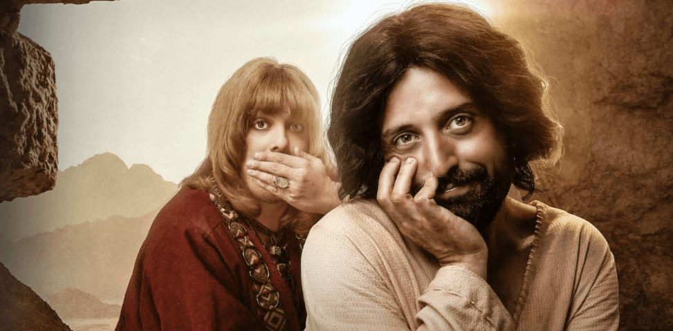 Netflix выпустил комедию «Первое искушение Христа», где Иисус знакомит бойфренда с семьей