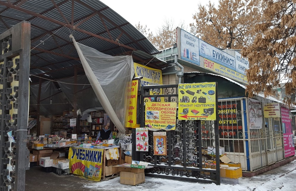 Никольский рынок Алматы
