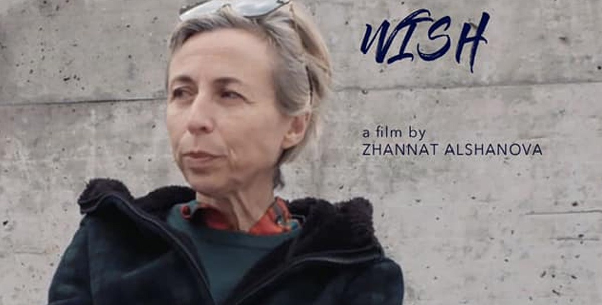 Фильм Жаннат Алшановой попал в конкурс престижного кинофестиваля Sundance