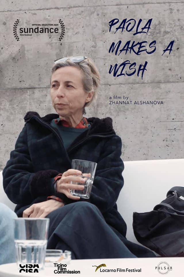 Жаннат Алшанова