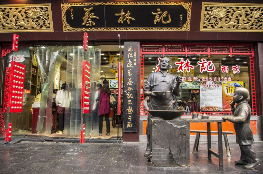 лапшичная Китай
