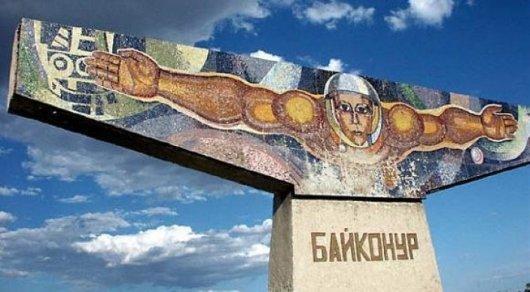 Парламент Казахстана принял закон о выводе части земель Байконура из аренды РФ