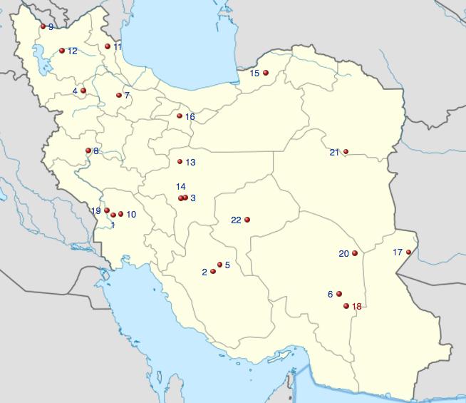 список всемирного наследия ЮНЕСКО в Иране