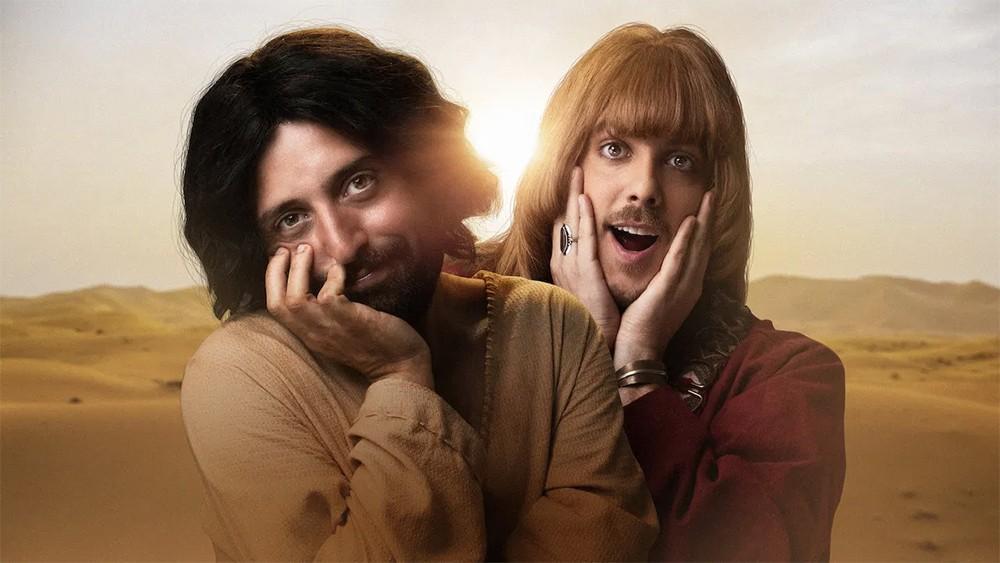 Netflix обязали удалить фильм про Иисуса-гея