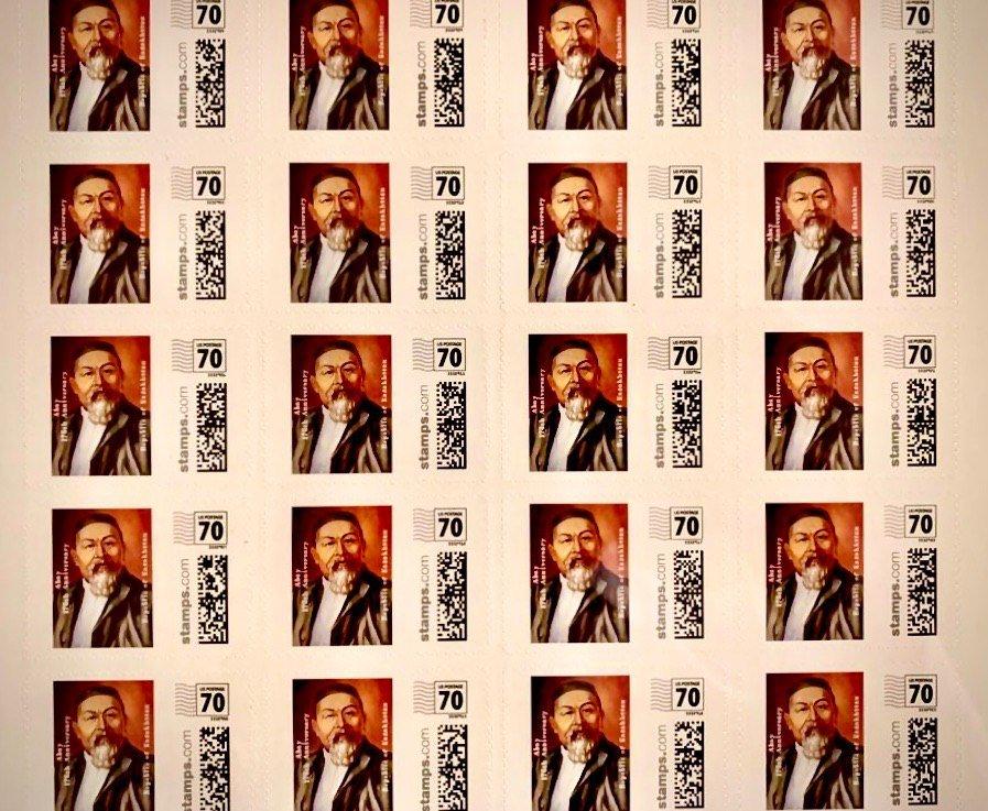 Абай марки посольство