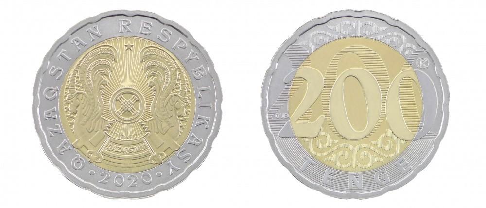 Нацбанк выпустил 200-тенговые монеты