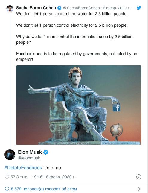 Цукерберг на троне
