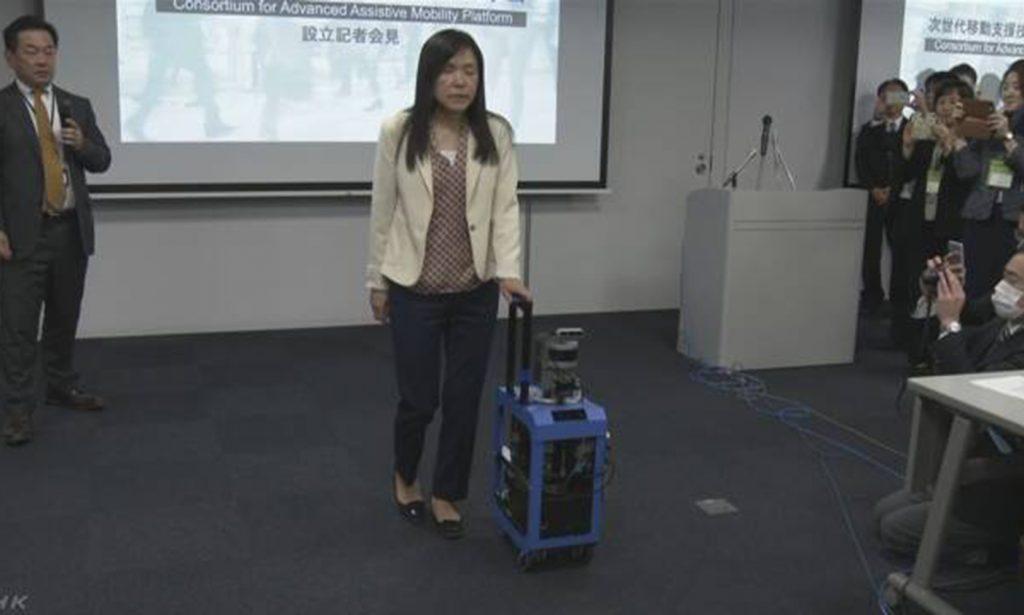 Робот для слабовидящих