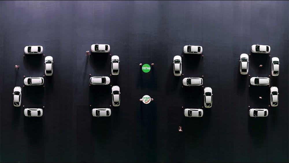 Cамые «автомобильные» часы в мире работают в Израиле