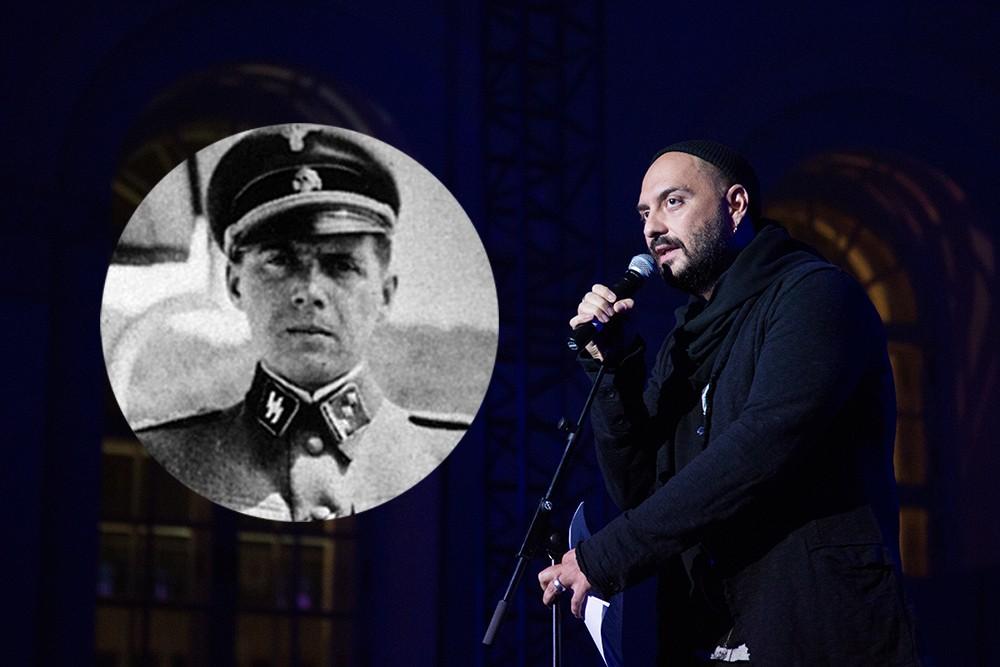 Кирилл Серебренников Йозеф Менгель
