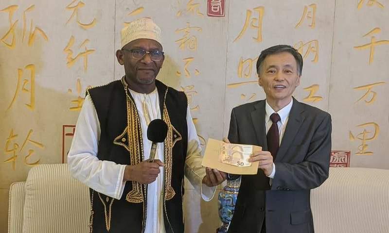 Коморские острова передали Китаю 100 евро на борьбу с коронавирусом