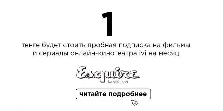 Цифра дня