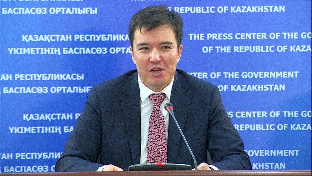 Бюджет Казахстана могут сократить до 15%, при негативном сценарии