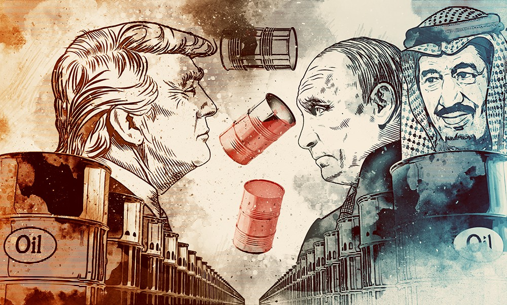 нефть Путин Трамп