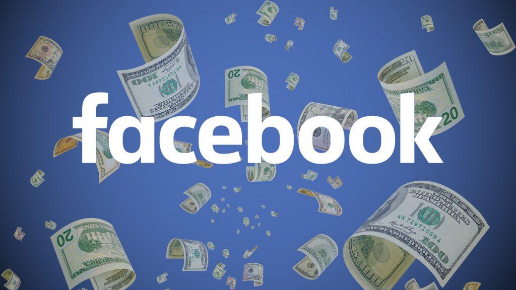 Фейсбук платит деньги