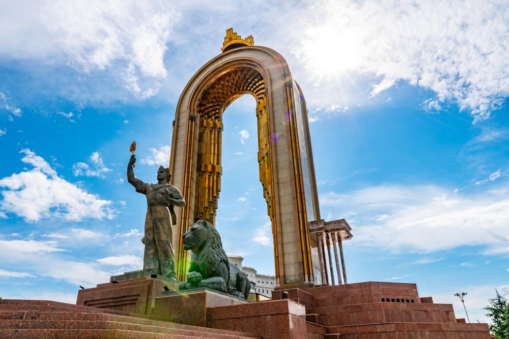 Сомони Душанбе Таджикистан