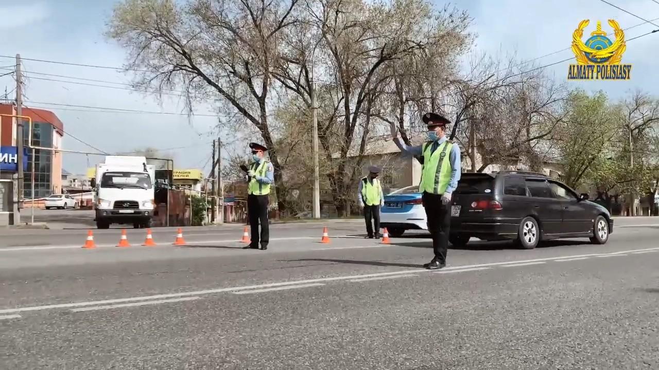 В Алматы сняли заградительные посты в черте города