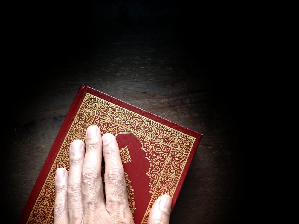 клятва на Коране