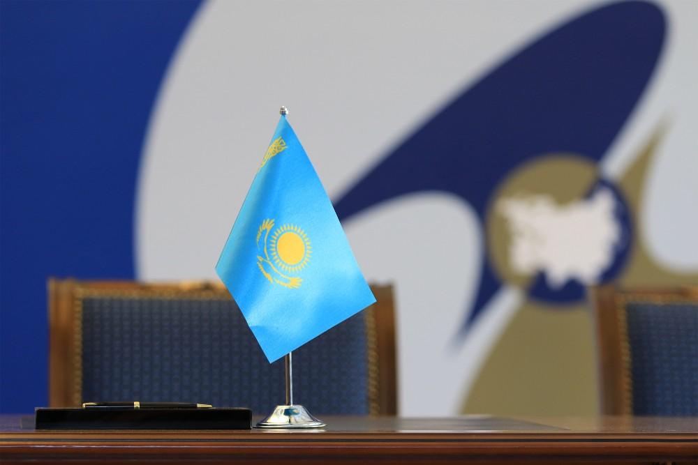 флаг Казахстана ЕАЭС