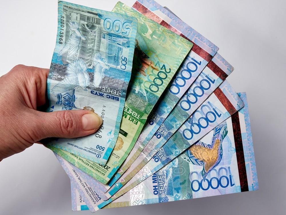 Правила выплаты 42500 тенге опять изменили. Как именно?